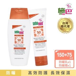 【施巴5.5】防曬系列SPF50 兩件組(快速到貨)