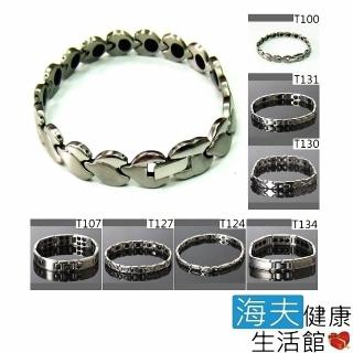 【阿發鈦】nano-a-power 金屬時尚款 手鍊