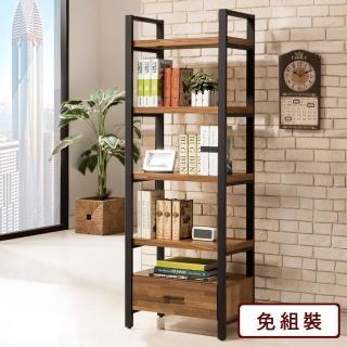【Homelike】愛葛莎工業風2尺書架