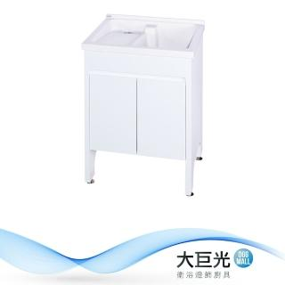 【大巨光】洗衣槽(UA-360-KN)