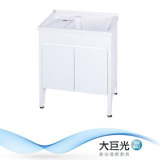 【大巨光】洗衣槽(UA-370-KN)