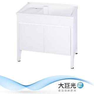 【大巨光】洗衣槽(UA-390-KN)