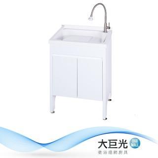 【大巨光】洗衣槽(UA-560-KN)