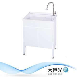 【大巨光】洗衣槽(UA-570-KN)