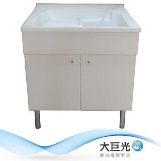 【大巨光】洗衣槽(UA-575-K)