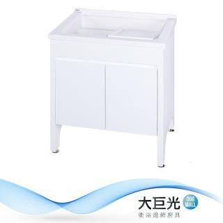 【大巨光】洗衣槽(UA-575-KN)