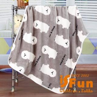 【iSFun】純白比熊犬*兒童保暖珊瑚絨毛毯/灰100x72cm