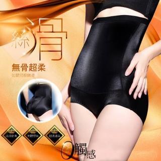 【JS嚴選】托斯卡尼柔嫩滑塑豐臀褲(貝5527滑塑褲*3件)