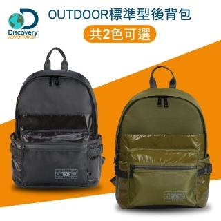 【Discovery Adventures】OUTDOOR標準型後背包(後背包)