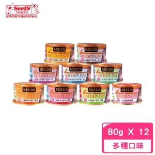 【聖萊西SEEDS】Golden Cat健康機能特級金貓餐罐 80g(12罐組)