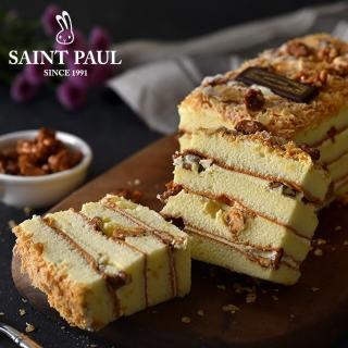 【聖保羅烘焙花園】香草核桃條1入+黑森林蛋糕1入(店長極推)