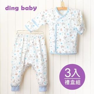 【ding baby】歡樂木馬反摺袖肚衣套裝三入禮盒組-藍(50-60cm)