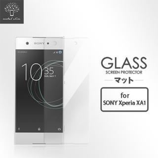 【Metal-Slim】Sony Xperia XA1(9H鋼化玻璃保護貼)
