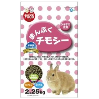 【日本Marukan】提摩西主食成兔2.25kg(MR-829)
