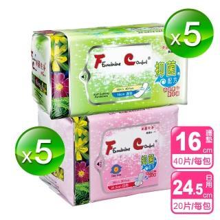 【長榮生醫】草本抑菌衛生棉貼心10件組(日用24.5CMx5包+護墊16CMx5包)
