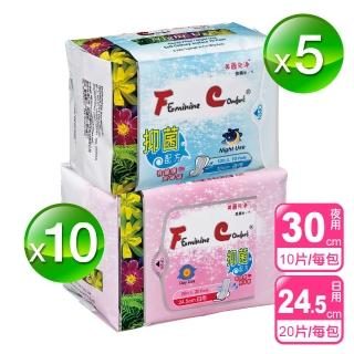 【長榮生醫】草本抑菌衛生棉安心15件組(日用24.5CMx10包+夜用30CMx5包)