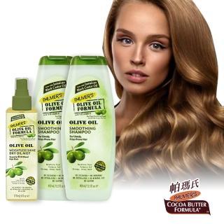 【帕瑪氏】天然橄欖菁華髮根強健清透油保養3瓶組(頭皮養護/毛鱗片專用)