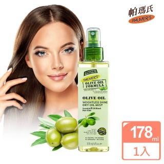 【帕瑪氏】天然橄欖菁華髮根強健清透油178ml(頭皮養護/毛鱗片專用)