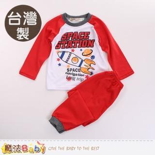 【魔法Baby】兒童冷氣套裝 台灣製薄長袖套裝(k50253)
