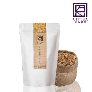 【恩品禮茶】玄米牛蒡茶包(8g - 30包)