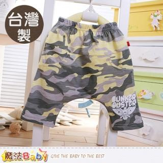 【魔法Baby】男童裝 台灣製幼兒夏季哈倫短褲(k50330)