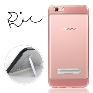 【RedMoon】OPPO R9s 5.5吋 雙料立架TPU+PC邊框手機殼