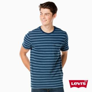 【Levis】短袖純棉T恤 / 漸層條紋
