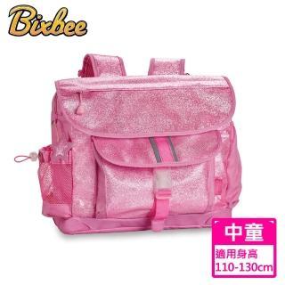 【美國Bixbee】閃采系列甜心粉中童輕量減壓背書包
