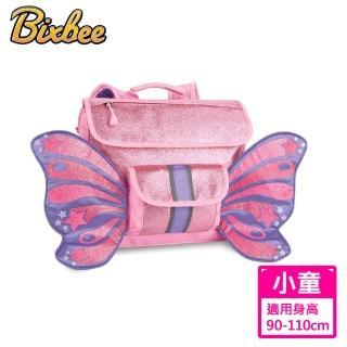 【美國Bixbee】飛飛童趣系列粉紅閃閃蝴蝶小童背包