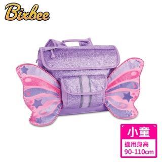【美國Bixbee】飛飛童趣系列粉紫閃閃蝴蝶小童背包