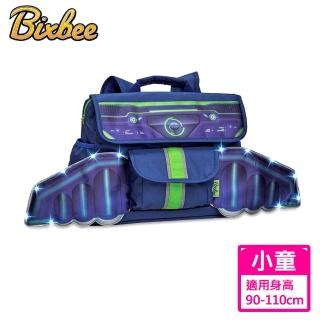 【美國Bixbee】飛飛童趣LED系列太空競遊小童背包
