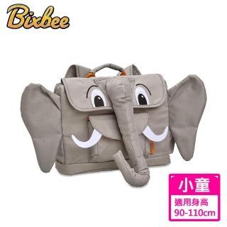 【美國Bixbee】3D動物童趣系列溫柔粉灰象小童背包