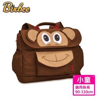 【美國Bixbee】3D動物童趣系列聰明棕猴小童背包