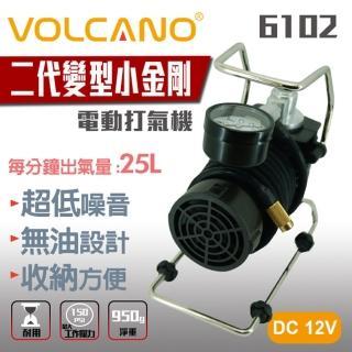 【VOLCANO】二代變形小金剛電動打氣機#6102