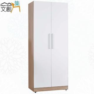 【文創集】羅許時尚2.5尺木紋雙色開門式衣櫃(雙吊桿+開放層格)