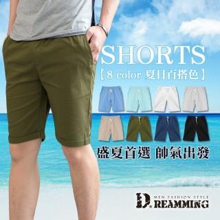 【Dreamming】夏日潮感玩色鬆緊抽繩休閒短褲(共四色)