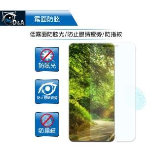 【D&A】SONY Xperia XZs / 5.2吋日本原膜AG螢幕保護貼(霧面防眩)