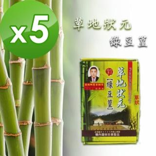 【德心堂】龜鹿原膠二仙定5入組(30錠*5)
