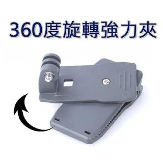 【GOPRO 副廠】強力夾 背包夾