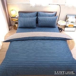 【LUST生活寢具】布蕾簡約-藍 100%精梳純棉、雙人5尺床包/枕套/薄被套組(台灣製)