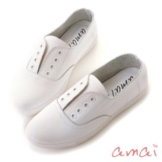 【amai】無造作V口柔軟牛皮休閒便鞋(棕)