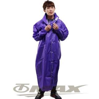 【JUMP】新二代前開素色雨衣-紫色