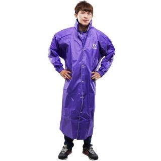 【JUMP】新二代前開素色雨衣+通用鞋套黑色-紫色