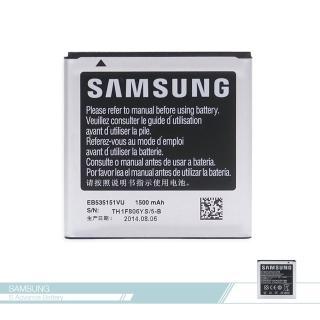 【Samsung三星】Galaxy S Advance i9070_1500mAh/原廠電池/手機電池