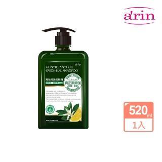 【arin氧潤】高效控油洗髮精(520ml)
