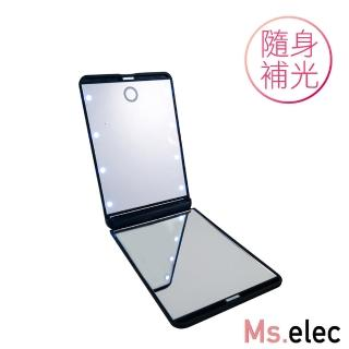 【Ms.elec米嬉樂】LED觸控口袋化妝鏡-黑(LM-002)