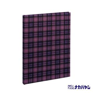 【日本 Nakabayashi】自黏相本 麻布系列 格紋相本(紫)