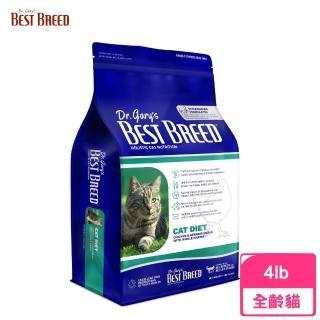 【BEST BREED貝斯比】《全齡貓配方-BB6901》1.8kg
