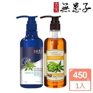 【古寶無患子】暢銷精選洗髮精露450g(6款任選)