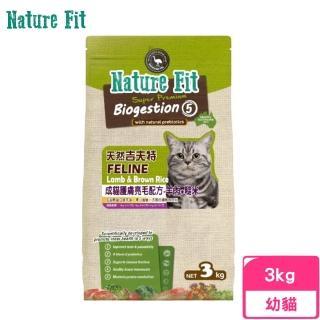 【吉夫特】成貓護膚亮毛配方(羊肉+糙米) 3kg (48-N-0113)